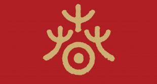 logo_huanduchenjie.jpg_副本