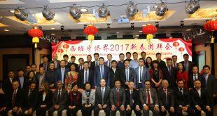 西班牙华侨华人协会成员与嘉宾合影