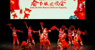 1.开场舞《红红的日子》
