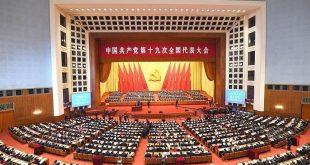 Xi Jinping presenta un informe ante el XIX Congreso Nacional del Partido Comunista de China (PCCh) en nombre del XVIII Comité Central del PCCh, en el Gran Palacio del Pueblo, en Beijing, capital de China, el 18 de octubre de 2017. El PCCh inauguró el miércoles su XIX Congreso Nacional en Beijing. (Xinhua/Li Tao)