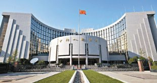 Banco-central-de-china-no-prevé-emitir-su-propia-criptomoneda