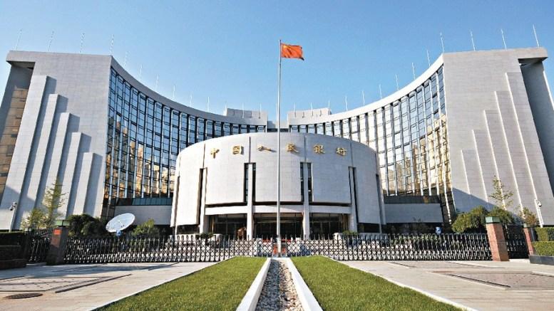 Banco-central-de-china-no-prevé-emitir-su-propia-criptomoneda