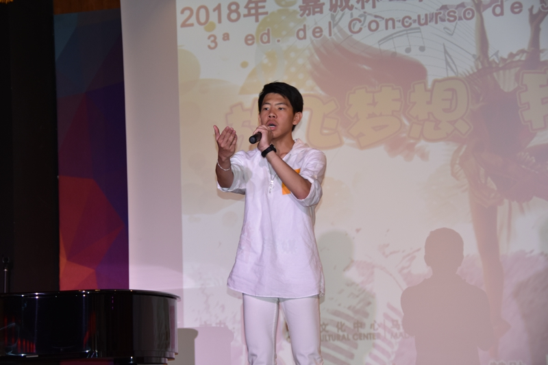声乐组冠军:朱奕明