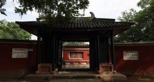 SICHUAN, mayo 18, 2018 (Xinhua) -- Vista del sitio de la reliquia del horno Qiong de Shifangtang de un parque de la reliquia arqueológica, en Qionglai de Chengdu, provincia de Sichuan, en el suroeste de China, el 18 de mayo de 2018. Un parque de la reliquia arqueológica del horno Qiong fue inaugurado el viernes en Qionglai. (Xinhua/Jiang Hongjing)