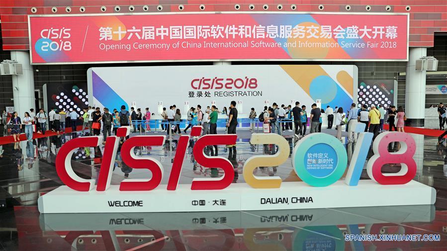 La 16 Feria Internacional de Servicios de Software e Información de China es llevada a cabo en Dalian, provincia de Liaoning, en el noreste de China, el 12 de junio de 2018. La feria de servicios comenzó el martes en Dalian, con la participación de 750 expositores. (Xinhua/Yang Qing)