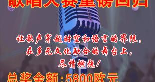 U372P5060T2D20039F39DT20180711105202