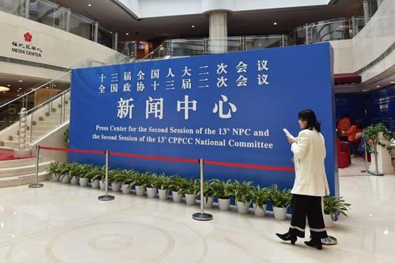 Entra en servicio oficialmente el centro de prensa para las Dos Sesiones de China en el Hotel Media Center, el 27 de febrero. (Wen Qiyu / Pueblo en Línea)