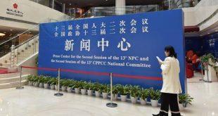 El 27 de febrero abrió oficialmente el Centro de Prensa de las Dos Sesiones de China en el Hotel Media Center de Beijing. (Weng Qiyu / Pueblo en Línea)
