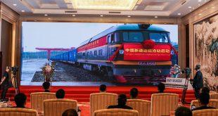 图为开幕式现场,视频连线中缅新通道临沧站启动仪式